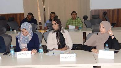 """Photo of دورة """"تدريبية"""" حول الصحة """"النفسية"""" في طرابلس"""