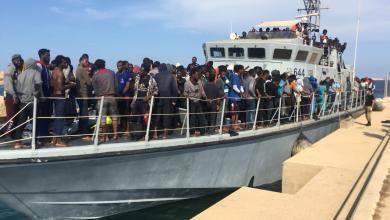 صورة البحرية الليبية تعلن إنقاذ 91 مهاجرا