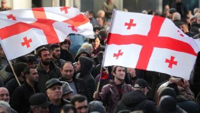 المظاهرات الجورجية