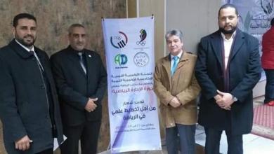Photo of اتحاد التايكواندو يحجب الثقة عن رئيسه