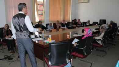 دورة تدريبية في مجال الدعم النفسي والصحة العقلية - بنغازي