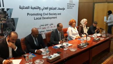 Photo of برنامج أميركي لدعم مؤسسات المجتمع المدني ببنغازي