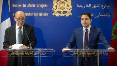 وزير الخارجية الفرنسي جان ايف لودريان مع وزير الخارجية المغربي ناصر بوريطة