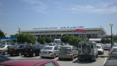مطار تونس قرطاج - ارشيفية