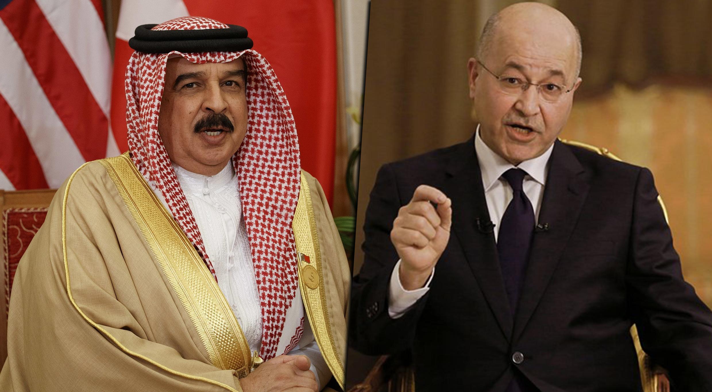 الرئيس العراقي برهم صالح والعاهل البحريني الملك حمد بن عيسى آل ثاني
