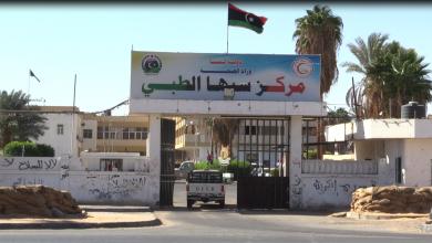 Photo of آمر المنطقة العسكرية يتفقد مركز سبها الطبي