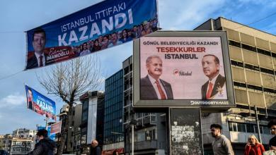 Photo of انتخابات إسطنبول تحد جديد لأردوغان