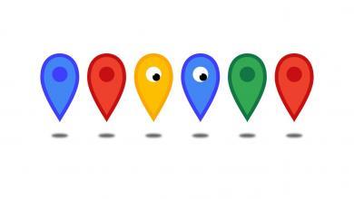 Photo of غوغل تُوفّر خاصية الحذف التلقائي لبيانات الموقع الجغرافي