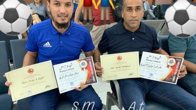 Photo of بحضور مُدربين ليبيين.. اختتام دورة التدريب الدولية في تونس