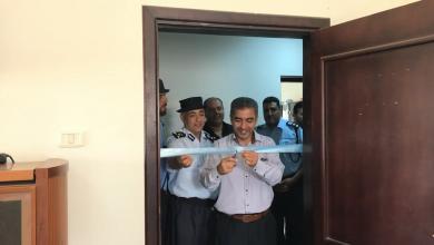افتتاح مركز الشرطة النسائية - صرمان