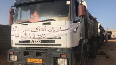 "Photo of الزنتان تنظّم ""فزعة"" لغات ""المنكوبة"""