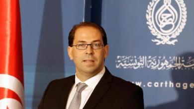 "Photo of انتخاب يوسف الشاهد رئيساً لحزب ""تحيا تونس"""