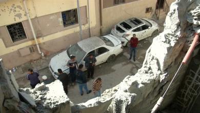 Photo of الحرب المشتعلة على تخوم طرابلس تزيد أعداد النازحين