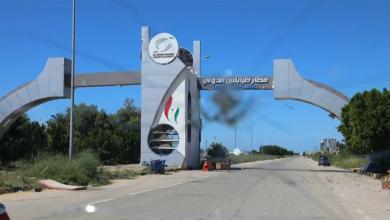 """Photo of """"مطار طرابلس"""".. حُلم للوفاق ومكسب للجيش"""