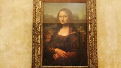 لوحة ليوناردو دافنشي الشهيرة الموناليزا