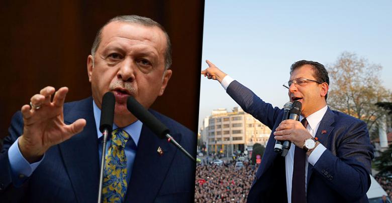أكرم إمام أوغلو ورجب طيب أردوغان