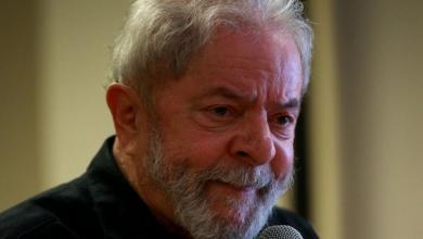"""Photo of المحكمة العليا بالبرازيل ترفض الإفراج عن """"دي سيلفا"""""""
