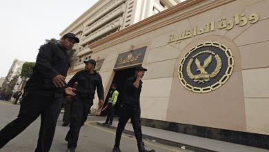Photo of مصر تعلن إحباط مخطط لزعزعة الاستقرار