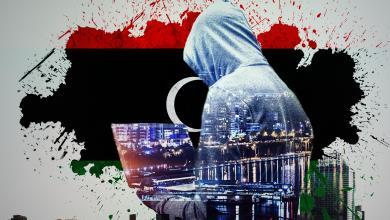 """Photo of """"جيش الشيطان"""" يزحف لمحو ليبيا بـ""""سلاح مُدمّر"""""""