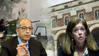 """Photo of ستيفاني تحذر الكبير من """"التلاعب"""" بأموال الليبيين"""