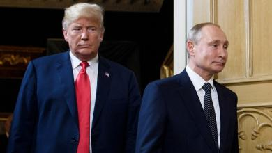 الرئيس الروسي فلاديمير بوتين والرئيس الأميركي دونالد ترامب - ارشيفية