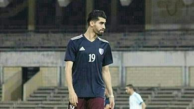 Photo of المصراتي لـ218: مصيري يتحدد قريبا.. والاحتراف وارد