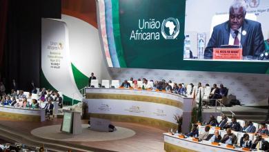 صورة إعلان منطقة تجارة حرة في إفريقيا