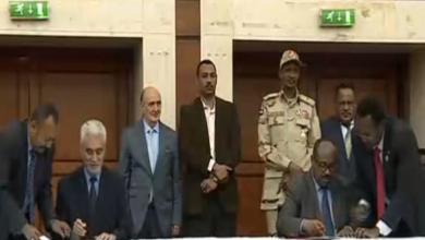 التوقيع على اتفاق بين المجلس العسكري وقوى المعارضة في السودان على تقاسم السلطة والانتقال للديمقراطية