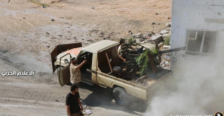 الجيش الوطني - طرابلس