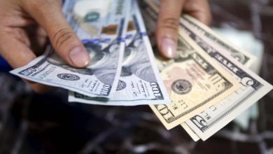 Photo of الدينار يستقر أمام العملات الأجنبية