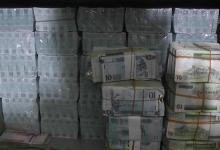 Photo of 36 مليون دينار لدعم الأندية والاتحادات
