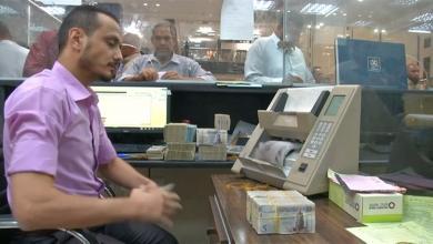 "Photo of ""عمل الوفاق"" تحاول تسريع صرف مرتبات ""فائض الملاكات"""