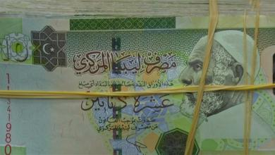 صورة العملات الأجنبية تصدم الليبيين.. وتعاود الارتفاع