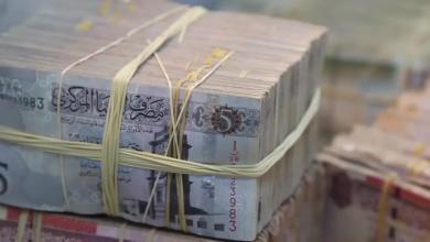 الدينار الليبي - ارشيفية
