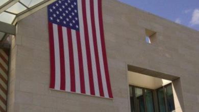 Photo of السفارة الأمريكية في تونس تغلق أبوابها اليوم الاثنين، لدواعٍ أمنية