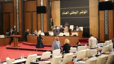 "Photo of القضاء يدخل على خط المتضررين من ""القرار 7"""