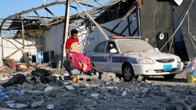 "Photo of تقرير أممي يكشف تفاصيل حادثة ""قصف تاجوراء"""