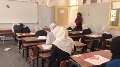 صورة غات تتحدى الظروف وتعقد امتحانات الشهادة