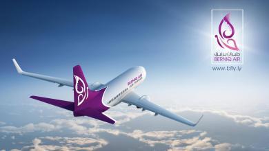 "Photo of ""برنيق"" تسدد أول دفعة من قيمة إيرباص ""إي 320"""