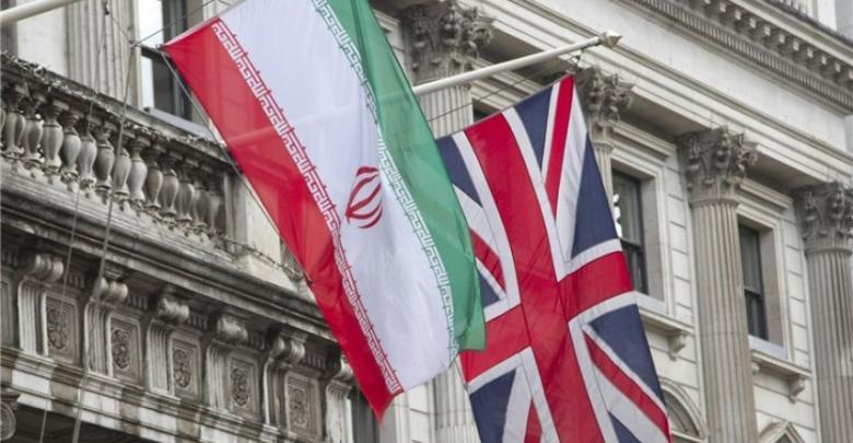 بريطانيا وإيران