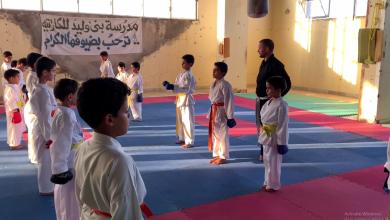Photo of إقبال كبير على رياضة الكاراتيه في بني وليد