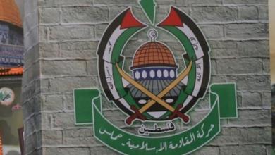 """Photo of """"حماس"""" الفلسطينية مجدداً.. إلى """"بيت الطاعة"""" الإيراني"""