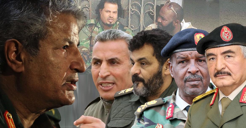 خليفة حفتر - ونيس بوخمادة - جمال الزهاوي - علي القطعاني - عبدالفتاح يونس - سالم عفاريت - فضل الحاسي.png