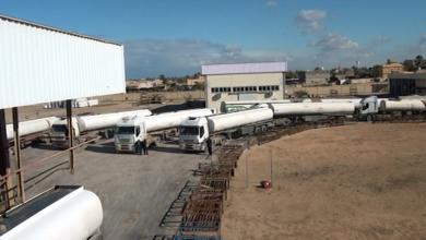 """Photo of """"نفط – بنغازي"""": تقييد الكيروسين حصار لـ""""المنطقة الشرقية"""""""