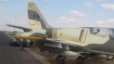 طائرة ليبية محملة بالصواريخ تهبط في تونس