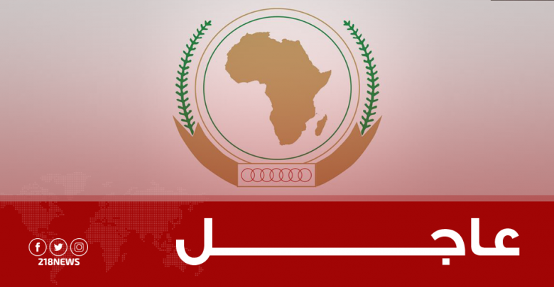 Photo of موسى فكي محمد يؤكد تمسك مفوضية الاتحاد الإفريقي بالحل السياسي في ليبيا