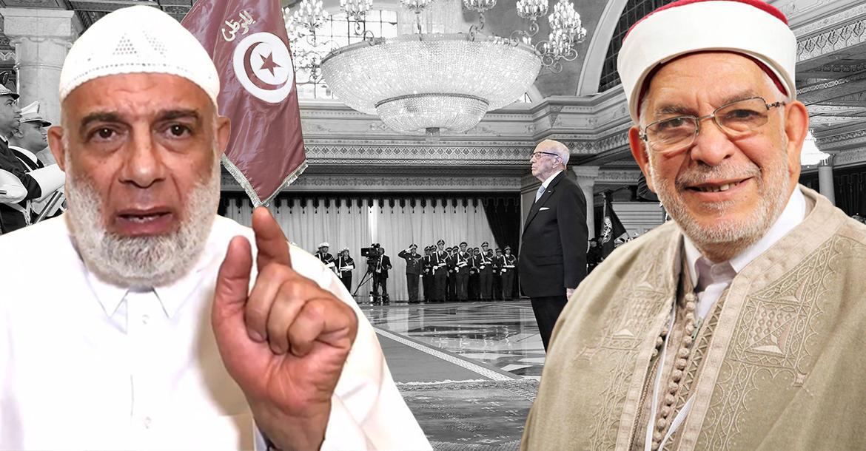 عبدالفتاح مورو - الباجي قايد السبسي - وجدي غنيم
