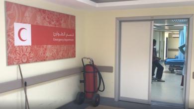 قسم الإسعاف والطوارئ في مستشفى صرمان
