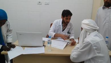 Photo of حُجاج الجنوب يجرون الفحص الطبي