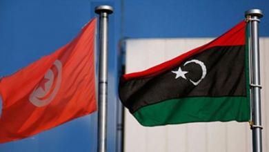"""صورة تحديد موعد توقيع البروتوكول الصحي بين """"ليبيا وتونس"""""""
